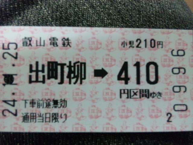 SH3J1629.jpg