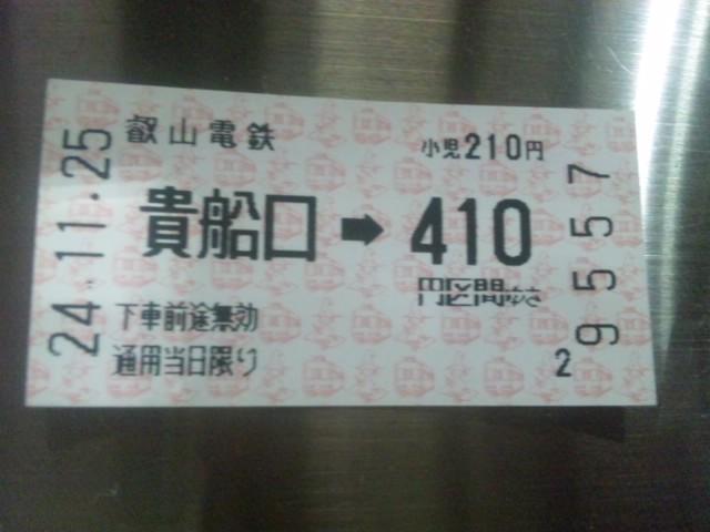 SH3J1647.jpg