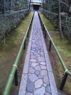 kyoto_6.jpg