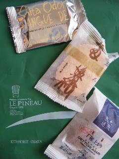 sweets_lepineau.jpg