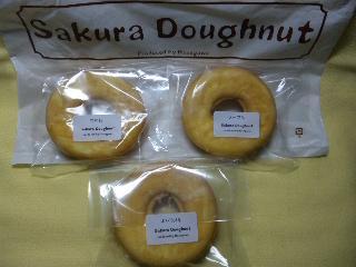 sweets_sakura-d.jpg