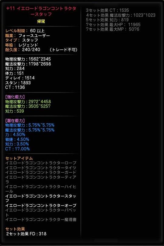 DN 2013-12-26 04-18-04 Thu
