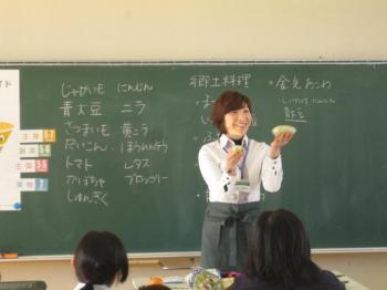 kawakami_convert_20120330164117.jpg