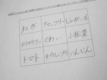 shimootiai_convert_20120301104807.jpg