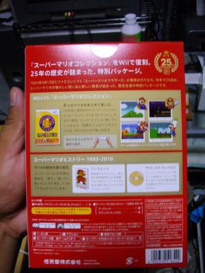 IMGP3062.jpg
