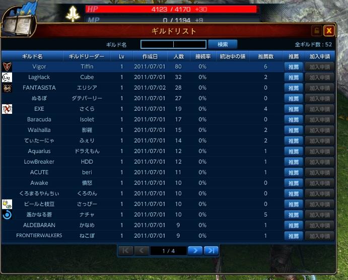 日本CBT3