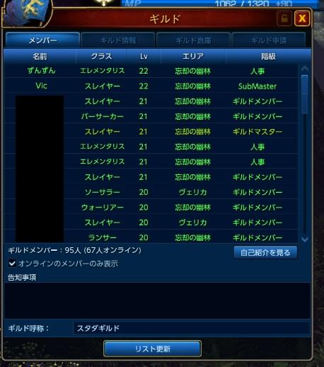 日本CBT9
