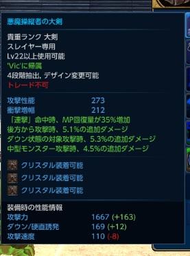 日本CBT16