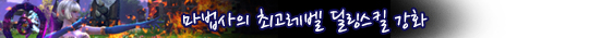 20110802_GO_2.jpg