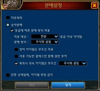 20110817_up1.jpg