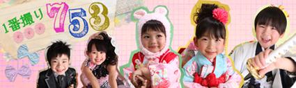 753_20120527183012.jpg