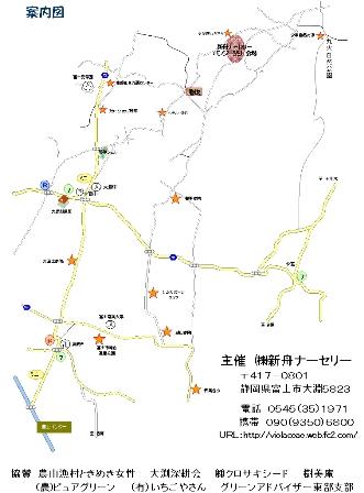 第14回パンジー祭り 地図