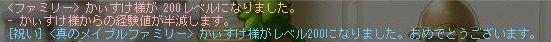 かぃc青ログ