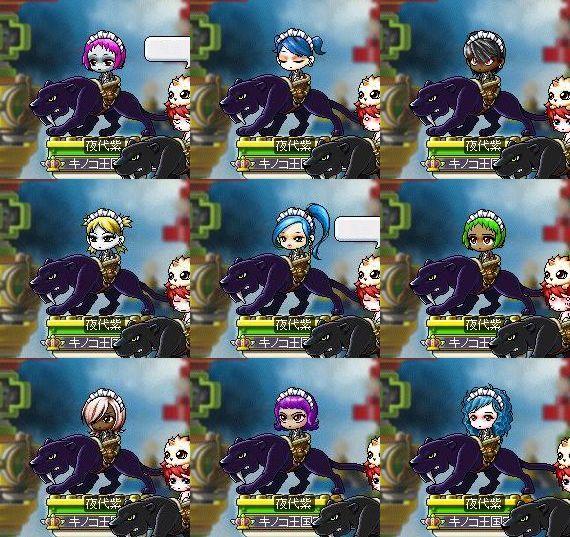 夜代紫14