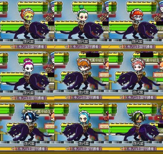 夜代紫17