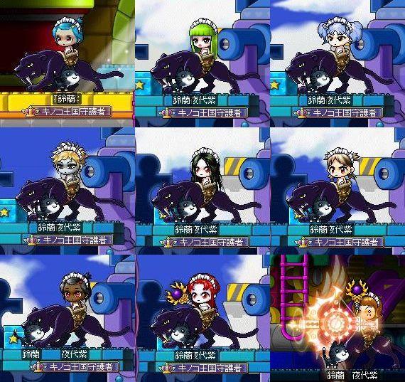 夜代紫24