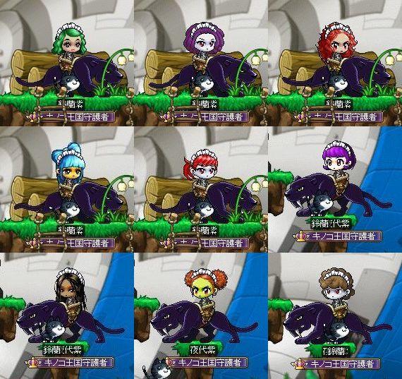 夜代紫27