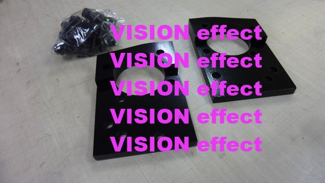 P1150485_vision.jpg