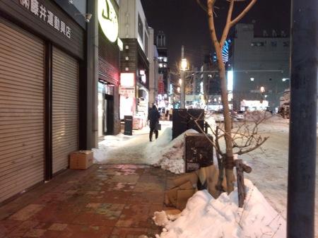 札幌市 美唄やきとり鳥金 南一条店