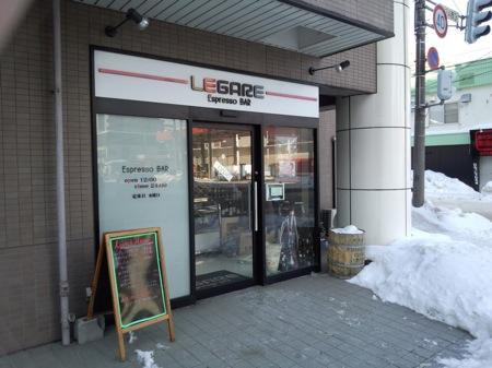 札幌市LEGARE Espresso BAR
