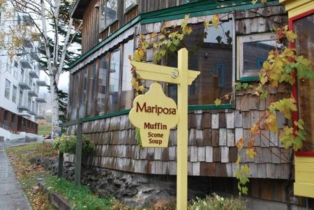 倶知安町Mariposa