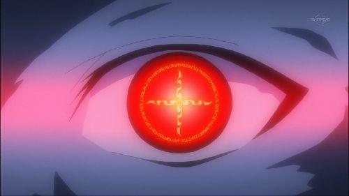 殲滅眼 10
