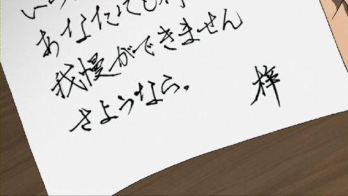 屍鬼  第13話 6