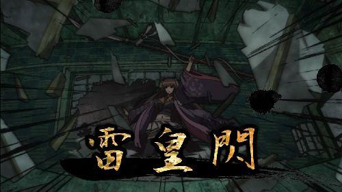 大日本を覆う影 15