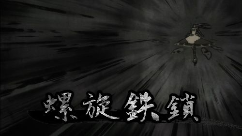 大日本を覆う影 20