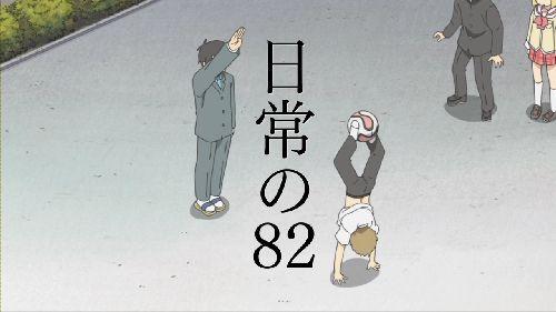 日常19 (19)