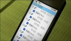 BS018-20101130-235438.jpg