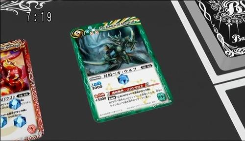 BS029_20101014163808.jpg
