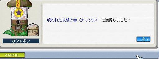 Maple100719_143413.jpg