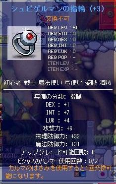 Maple100916_124245.jpg