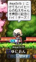 Maple100927_233958.jpg