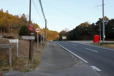 奥畑バス停