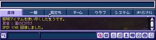 無題2.4