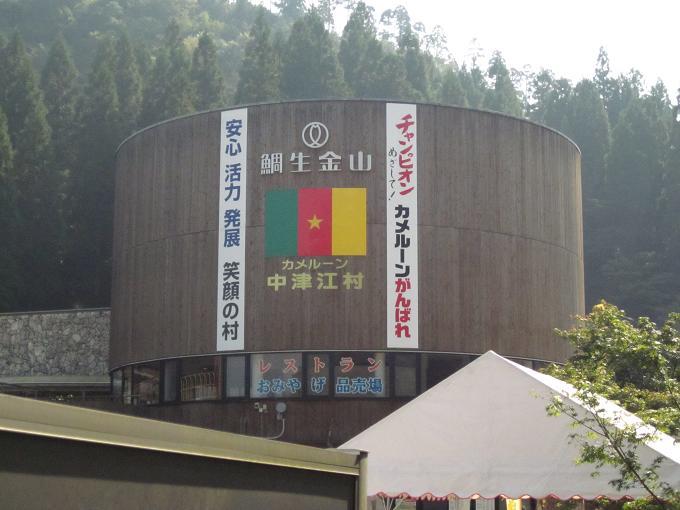 2011100815.jpg