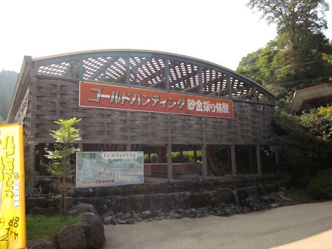 2011100817.jpg