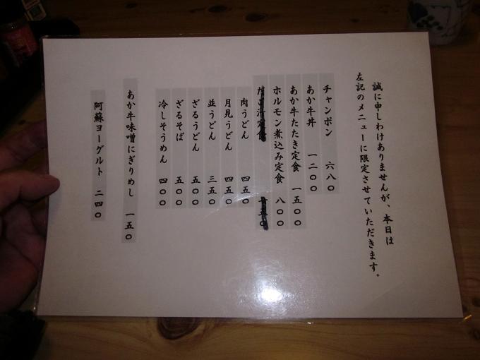 2011100829.jpg