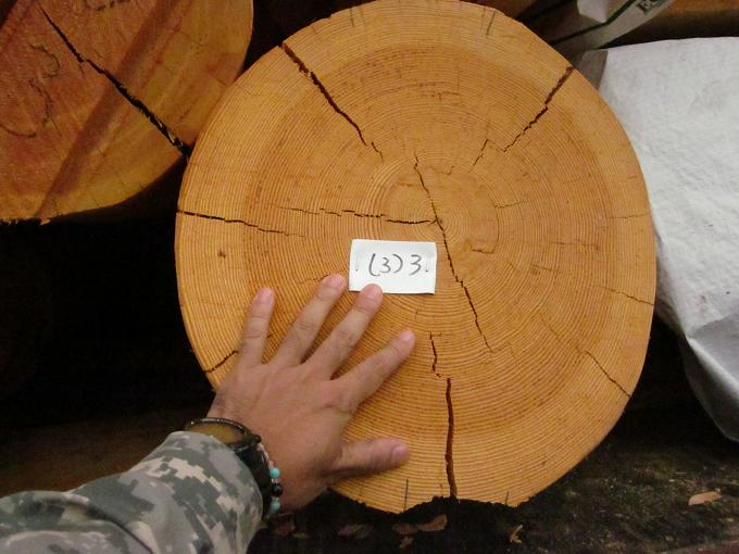 2011年10月15日ログ到着1日目013