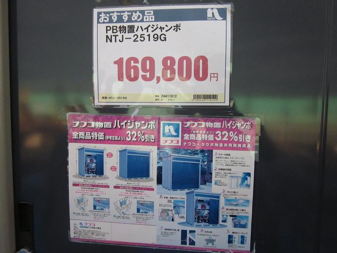 2011110308.jpg