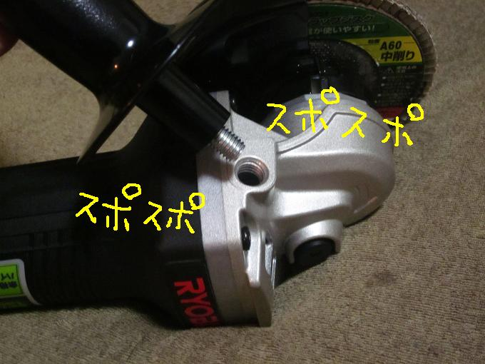 2011111502.jpg