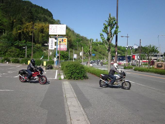 2012050502.jpg