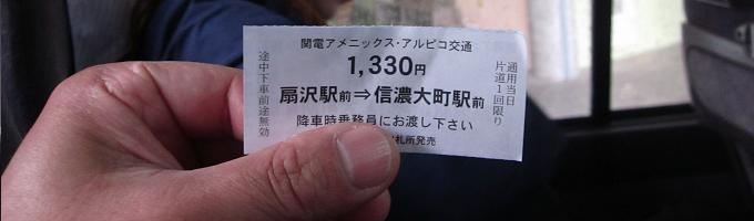 2012052832.jpg