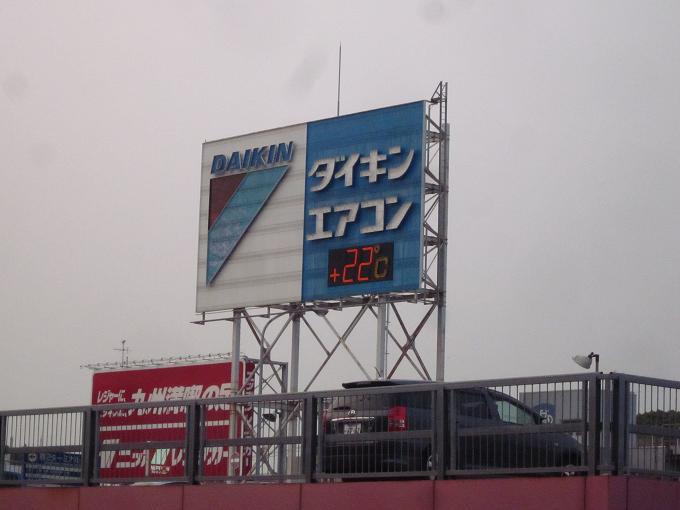 2012052921.jpg