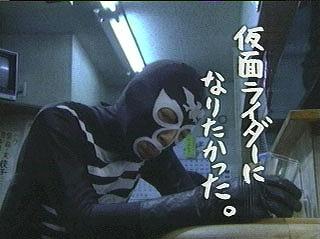 ショッカー戦闘員募集02