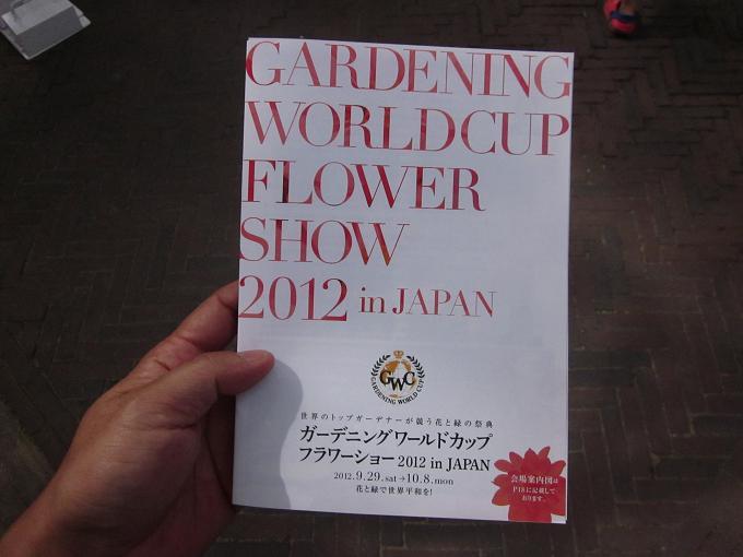 2012100803.jpg