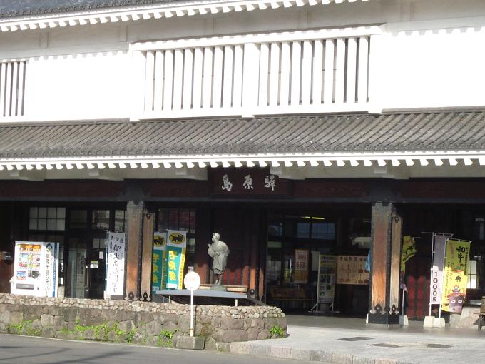 2012102912.jpg