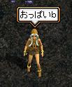 201008110844れなぷ